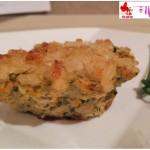Tortini di verdure gratinati con riso